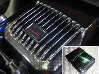 Carbondesign Batterieabdeckung Ford Focus 2 ST