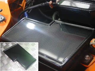 Carbondesign Sich.kst.abdeckg. Ford Focus 2 ST/RS/3ST250/3RS